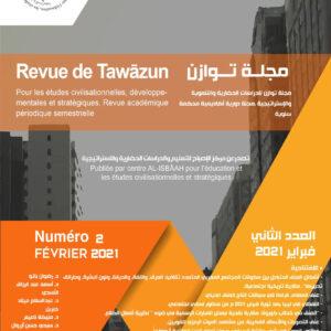 مجلة توزان العدد الثاني Revue de Tawāzun